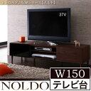「テレビ台・幅150」アジアン家具 アンティーク調な深い色合いの木目柄とモダンな鏡面仕上げの引出を用いました。シリーズで統一感のあるトータルコーディネートがオススメ!