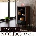 「シェルフ」アジアン家具 安い アンティーク調な深い色合いの木目柄とモダンな鏡面仕上げの引出を用いました。シリーズで統一感のあるトータルコーディネートがオススメ!