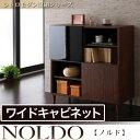 「ワイドキャビネット」アジアン家具 安い アンティーク調な深い色合いの木目柄とモダンな鏡面仕上げの引出。シリーズで統一感のあるトータルコーディネートがオススメ!