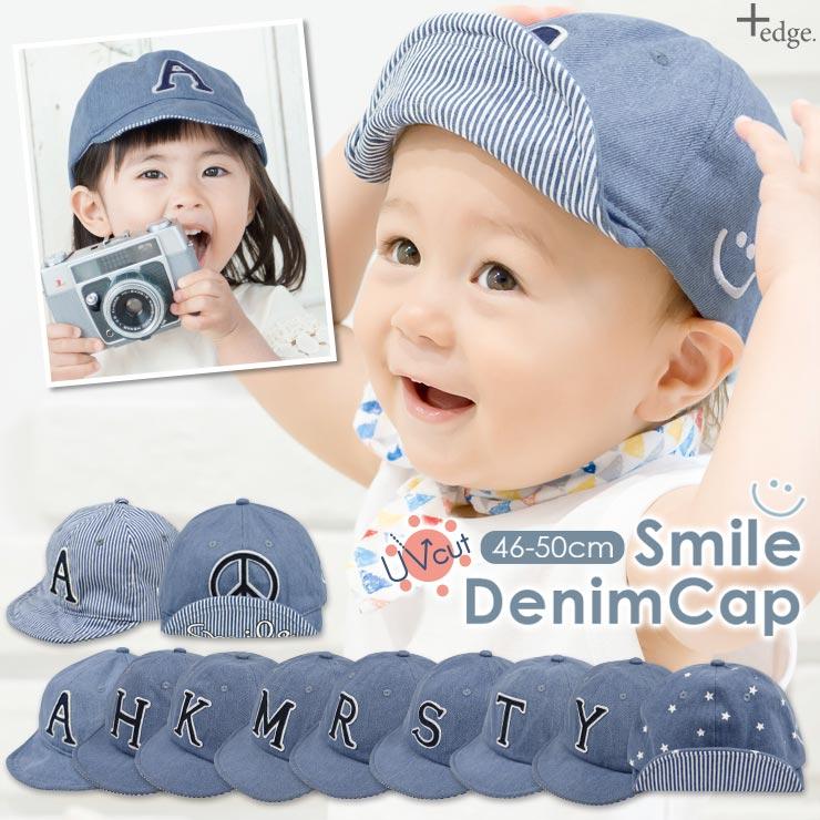 ベビーキッズイニシャルキャップ46-50cmUVカット紫外線対策日よけ2wayデニム帽子赤ちゃん子供