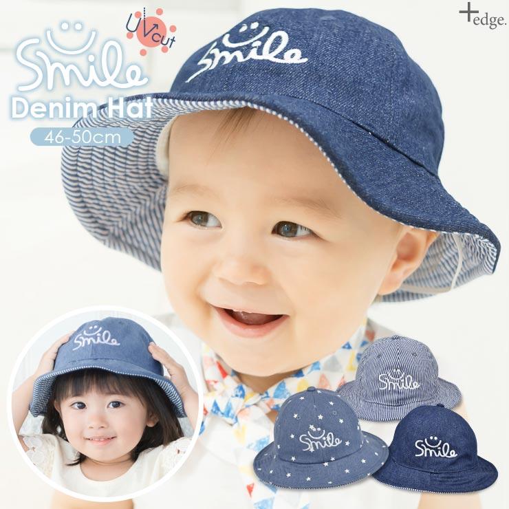 ベビーキッズスマイルデニムハット46-50cm+edgeワイヤー入り帽子UVカット紫外線対策日よけキ