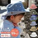 ベビー キッズ 2way デニム ハット 帽子 UVカット 99%以上 綿100% たれ付き ゴム付き