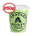 ショッピングマヌカハニー 【アラタキハニー】 マルチフローラwithマヌカハニー 250g|蜂蜜|はちみつ|100%天然|ニュージーランド産|ARATAKI
