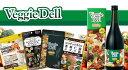 ベジーデル酵素液|2本セット VeggieDell 送料無料 酵素ダイエット|ファスティングダイエッ...