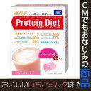 DHCプロティンダイエット いちごミルク味【プロテイン7袋入】 中澤裕子 | プロテイン | 痩せる | コエンザイムQ10 10P11Sep16