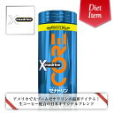 ��xenadrine : ���ʥɥ��ۥ��ʥɥ�� ���� core ���������ʡ�80���ץ���˥ݥ����10�� ����̵�� 10P28Sep16