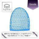 【スプラコール】ハニカムスポンジ (顔用)スパセルブルー (送料無料)