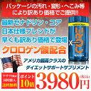 『訳あり』【xenadrine : ゼナドリン】ゼナドリン コア core 日本正規品(ラサラブルー同時購入で送料無料) 10P11Sep16