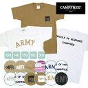 CAMPFREE サンプルライン プリント Tシャツ 男の子 ボーイズ 100〜XS メール便 送料無料