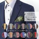 ポケットチーフ 3枚セット メンズ 【メール便 送料無料】 ...