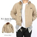 [47%OFF] [the free shipping 】★ N-1 deck jacket replica khaki 【 used processing 】★ jacket 303896 which reproduced a feeling of vintage faithfully in detail]