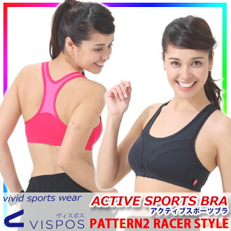 Sports Bra racer style ヴィスポス VISPOS sports bra / Yoga / running / sports inner / fitness / bra / ノンワイヤーブラジャー / bra top / dance / Aero / inner / women /