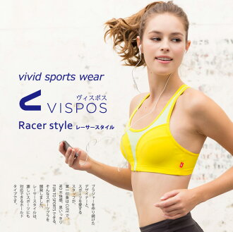 Sports Bra racer style clothing vis POS