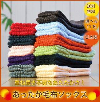 Socks / socks / rest socks / socks Lady's / cold collecting socks / room socks / warm socks / such as the warm blanket socks / warm / warmth worth / blanket socks / cold collecting socks / socks / warm socks / present / blanket