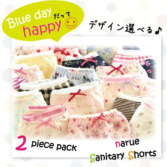 sanitary narue ( Nada ) short 2 piece set / shorts / sanitary shorts / bloody / sale / Lily palette / cat / 10P13oct13_b d4