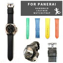 パネライ用 ベルト オーダーメイド時計ベルト(通常バックル用仕様)(ラグ幅22mm・24mm・26mm)リザード革