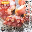 【訳あり】【冷凍便】海鮮 バーベキューセット 福井県産 ミズダコ ミニサイズ