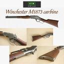 【送料無料】KTWウィンチェスターM1873カービン木製ストック組込済【WinchesterM1873carbine】【K.T.W.】-