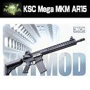 【2014年7月23日発売予約】【KSC】MegaMKMAR15 GBB