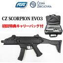 【近日入荷】【送料無料】【ASG】CZスコーピオンEVO3電動ガン【CZSCORPION】