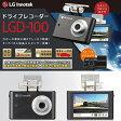 【あす楽_関東】【送料無料】 LG innotek 前後2カメラ 液晶付ドライブレコーダー Alive LGD-100(16GB)