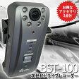 【購入特典★アクセサリ3点付】常時録画・前後2カメラ、次世代ドライブレコーダー BST-100