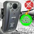 【購入特典★アクセサリ3点+さらに1点付】常時録画・前後2カメラ、次世代ドライブレコーダー BST-100
