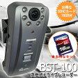 【購入特典★アクセサリ3点付】【SDHCカード 16GB付】常時録画・前後2カメラ、次世代ドライブレコーダー BST-100【2013年2月28日までポイント10倍】
