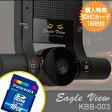 【購入特典☆16GB SDHCカード付】前後2カメラのドライブレコーダーEagleViewイーグルビュー【KBB-003】