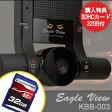 【購入特典☆32GB SDHCカード付】【送料無料】前後2カメラのドライブレコーダーEagleViewイーグルビュー【KBB-003】