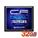 UDMA対応の233倍速コンパクトフラッシュ【メール便OK】233倍速(37MB/s)ハイスピードコンパクトフラッシュ32GBGH-CF32GD【GH-CF32GD】