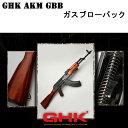 【送料、代引手数料無料】GHKAKMガスブローバック