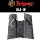 【Pachmayr】パックマイヤー社製 ラバークリップ GM-45