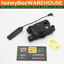 【HoneyBee】PEQ-15 LA5タイプ LEDフラッシュライト&LEDダミーレーザー