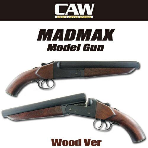 【送料無料】【CAW】MADMAX 木製ストックバージョンウッドグリップ中折式水平2連銃【発火式モデルガン】