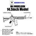 【2016年12月中旬発売予定予約】【TANIO-KOBA】M4-MG M4モデルガン14.5インチモデル【タニオコバ】
