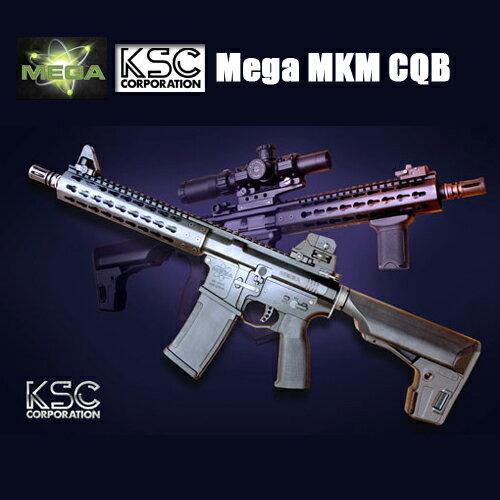 【KSC】Mega MKM CQB GBB