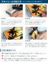 glo グロー グロウ 専用スキンシール 裏表2枚セット カバー ケース 保護 フィルム ステッカー デコ アクセサリー 電子たばこ タバコ 煙草 喫煙具 デザイン おしゃれ glow 008418 チェック・ボーダー 灰色 グレー 植物 模様