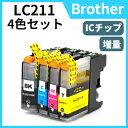 ★送料無料//メール便限定★ブラザー brother LC211-4PK 高品質互換インク DCP-J963N / DCP-J762N / DCP-J562N ...
