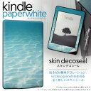 kindle paperwhite キンドル ペーパーホワイト タブレット 電子書籍 専用スキンシール 裏表2枚セット カバー ケース 保護 フィルム ステッカー デコ アクセサリー具 デザイン 006566 写真 風景 写真 海