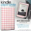 kindle paperwhite キンドル ペーパーホワイト タブレット 電子書籍 専用スキンシール 裏表2枚セット カバー ケース 保護 フィルム ステッカー デコ アクセサリー具 デザイン 009232 チェック ピンク シンプル