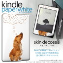 kindle paperwhite キンドル ペーパーホワイト タブレット 電子書籍 専用スキンシール 裏表2枚セット カバー ケース 保護 フィルム ステッカー デコ アクセサリー具 デザイン 009898 犬 動物 写真