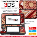 new3ds_001134