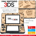 new3ds_006426