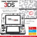 new nintendo ニンテンドー 3DS 専用 デザイ...