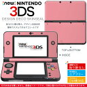 new3ds_008953