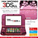 new nintendo ニンテンドー 3DS LL 専用 ...