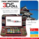 new3dsll_008625