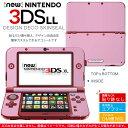 new nintendo ニンテンドー 3DS LL 専用 デザインスキンシール 裏表 全面セット カバー ケース 保護 フィルム ステッカー デコ アクセサリー 008952 その他 シンプル 無地 ピンク