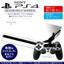 SONY 新型PS4 スリム 薄型 プレイステーション専用